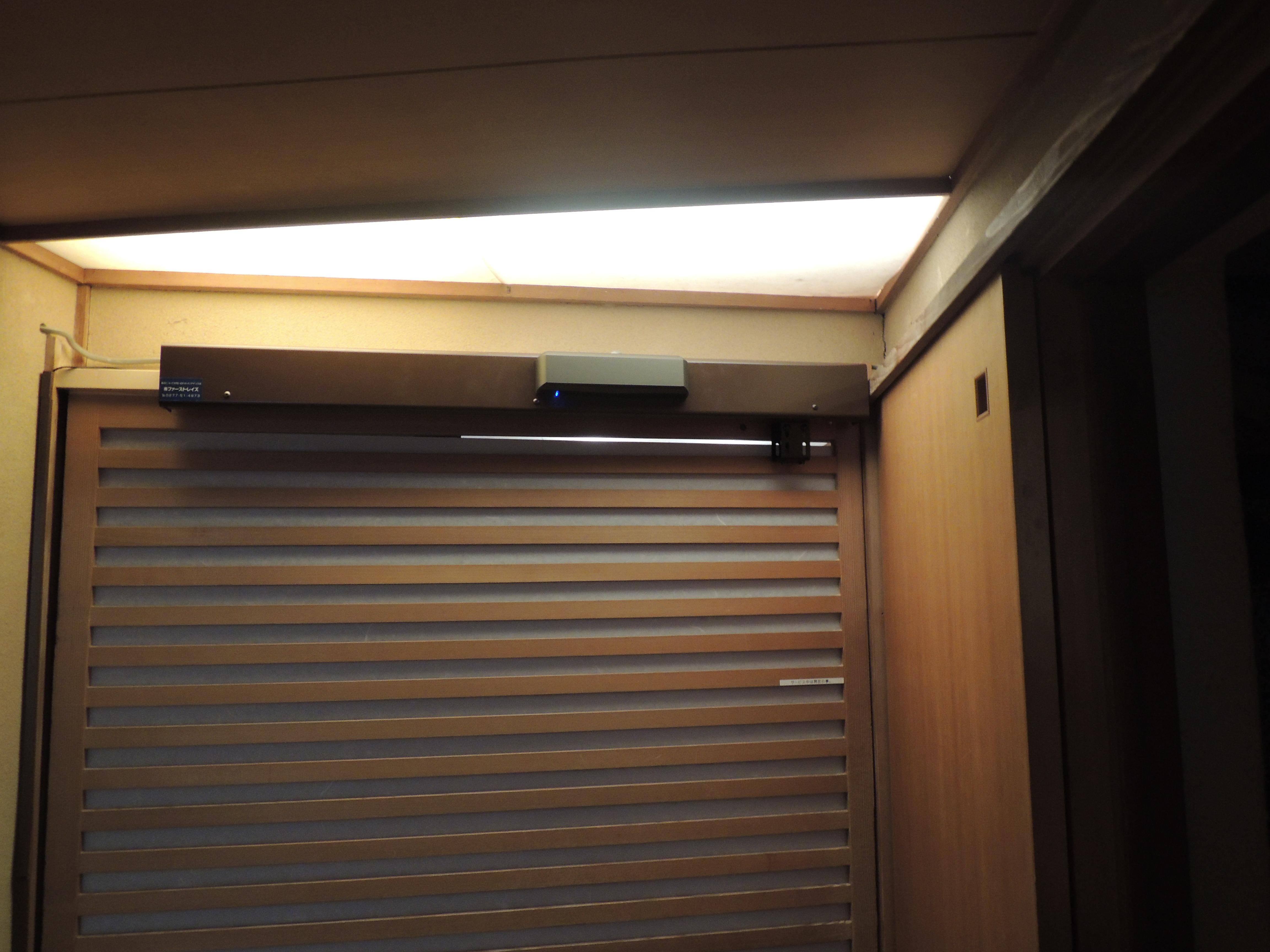 戸袋のある手動ドアを自動化FAS07