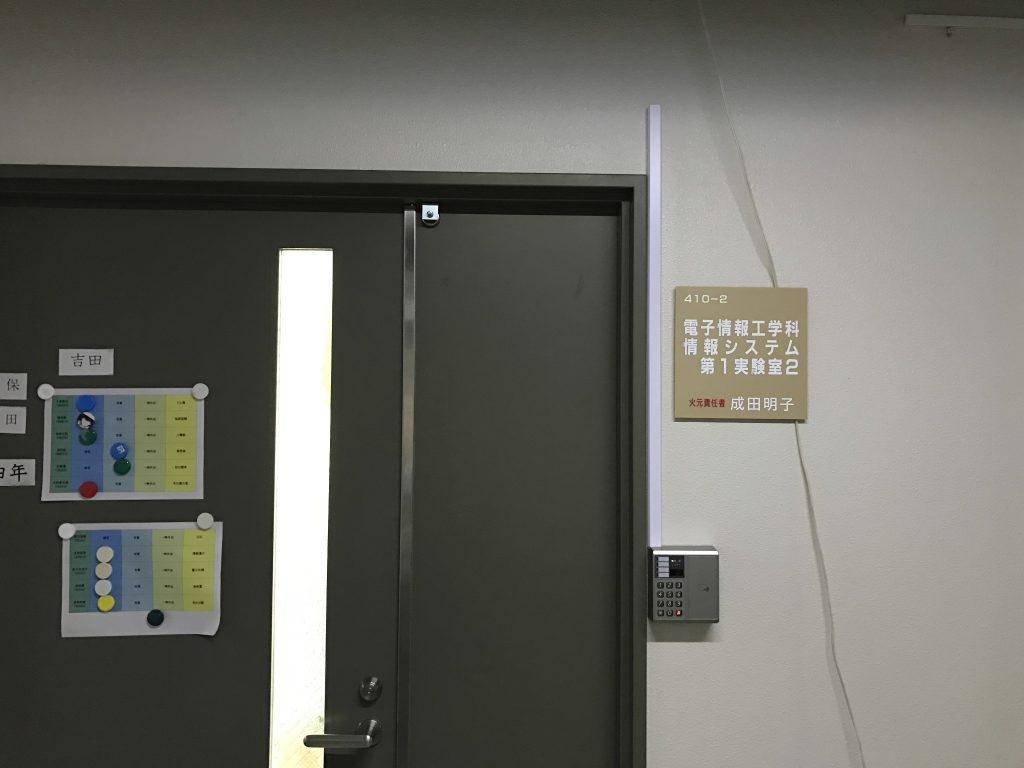 開き戸自動ドアFA05の鍵