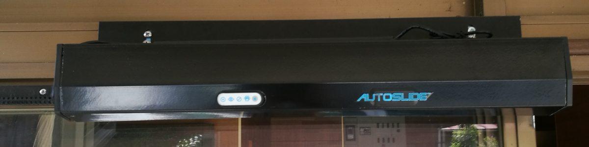 オートスライド鍵付き・一般家庭(栃木県)