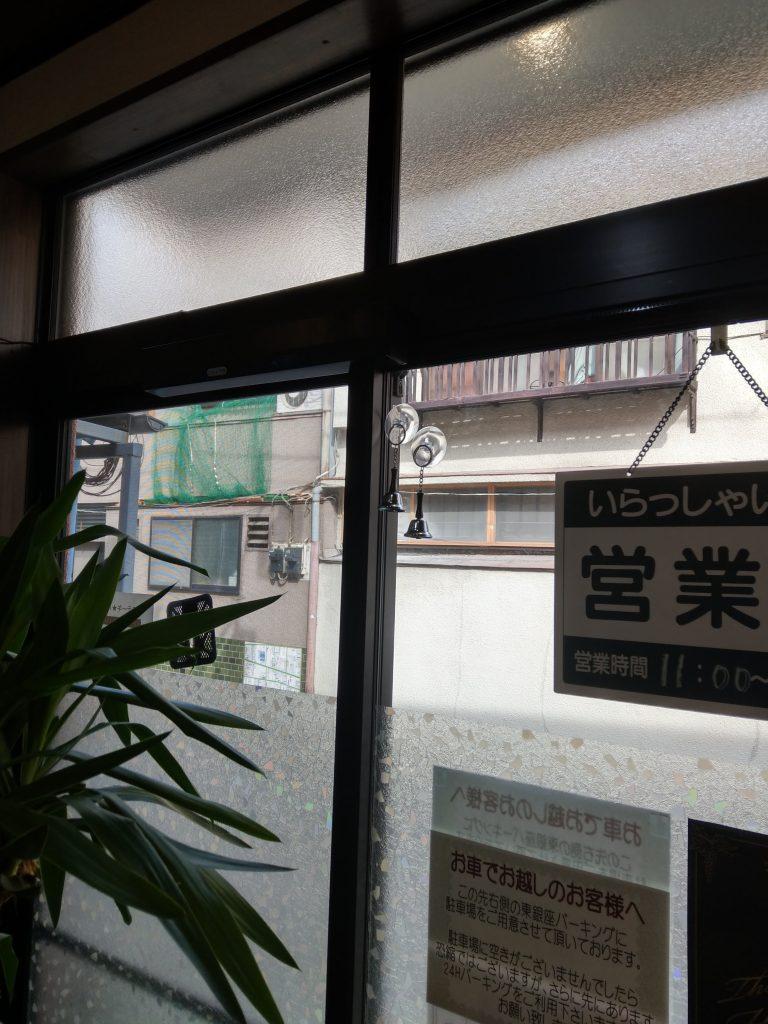 居抜きの店舗を自動ドア化・オートスライド