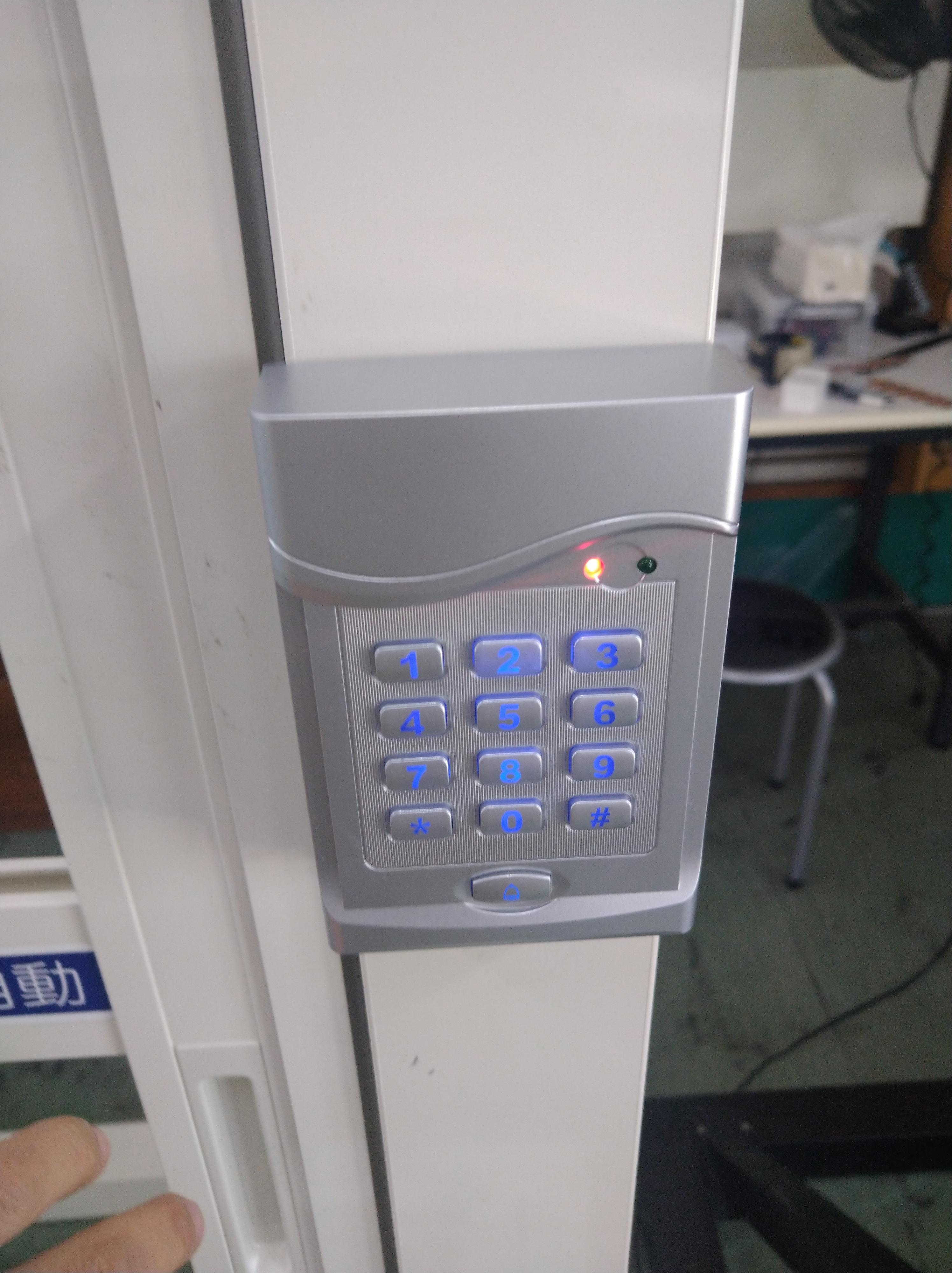 鍵内蔵型後付け自動ドアオートスライド・ロック