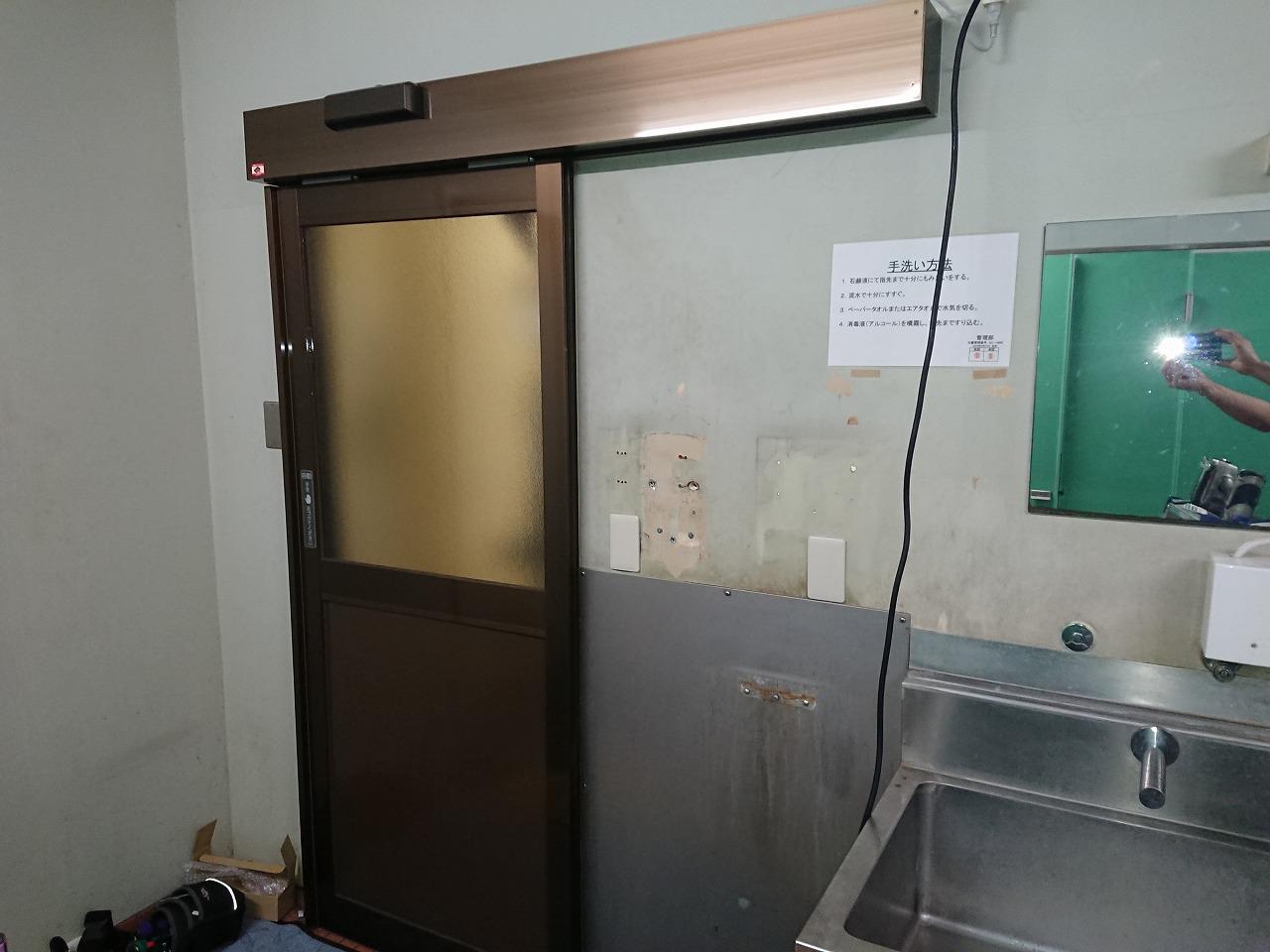 【HACCP対応】トイレの手動開き戸を後付けで引き戸自動ドアに|群馬【FAS07事例】